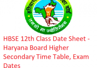 HBSE 12th Class Date Sheet 2018 - Haryana Board Higher Secondary Time Table, Exam Dates