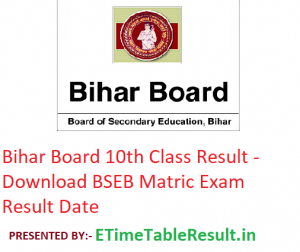 Bihar Board 10th Class Result 2019 - Download BSEB Matric Exam Result Date