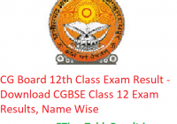 CG Board 12th Class Result 2019 - Download CGBSE Class 12 Exam Results, Name Wise