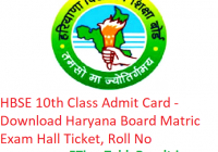 HBSE 10th Class Admit Card 2019 - Download Haryana Board Matric Exam Hall Ticket, Roll No
