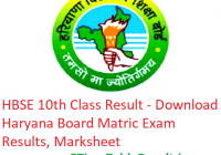 HBSE 10th Class Result 2019 - Download Haryana Board Matric Exam Results, Marksheet