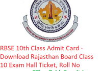 RBSE 10th Class Admit Card 2019 - Download Rajasthan Board Class 10 Hall Ticket, Roll No