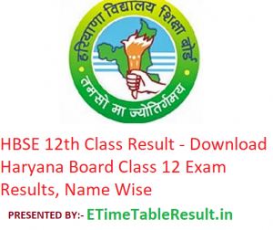 HBSE 12th Class Result 2019 - Download Haryana Board Class 12 Exam Results, Name Wise