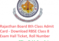 RBSE 8th Class Admit Card 2019 - Download Rajasthan Board Class 8 Exam Hall Ticket, Roll No
