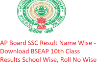 AP Board SSC Result 2019 Name Wise - Download BSEAP 10th Class Results School Wise, Roll No Wise
