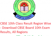 CBSE 10th Class Result 2019 Region Wise - Download CBSE Board 10th Exam Results, All Regions
