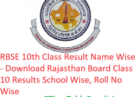 RBSE 10th Class Result 2019 Name Wise - Download Rajasthan Board Class 10 Exam Results School Wise, Roll No Wise