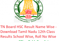 TN Board HSC Result 2019 Name Wise - Download Tamil Nadu 12th Class Results School Wise, Roll No Wise