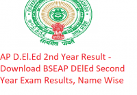 AP D.El.Ed 2nd Year Result 2019 - Download BSEAP DElEd Second Year Exam Results, Name Wise