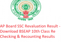 AP SSC Revaluation Result 2019 - Download BSEAP 10th Class Re Verification & Recounting Results