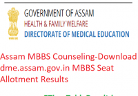 Assam MBBS Counselling 2019 - Download dme.assam.gov.in MBBS Seat Allotment Results