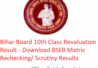 Bihar Board 10th Class Revaluation Result 2019 - Download BSEB Matric Rechecking/Scrutiny Results