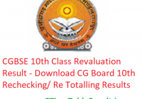 CGBSE 10th Class Revaluation Result 2019 - Download CG Board 10th Rechecking/ Re Totalling Results