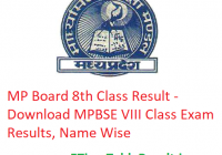 MP Board 8th Class Result 2019 - Download MPBSE VIII Class Exam Results, Name Wise