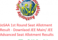 JoSAA 1st Round Seat Allotment Result 2019 Check Here