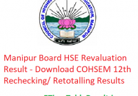 Manipur Board HSE Revaluation Result 2019 - Download COHSEM 12th Class Rechecking/ Retotalling Results