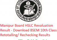 Manipur Board HSLC Revaluation Result 2019 - Download BSEM 10th Class Retotalling/ Rechecking Results