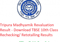 Tripura Board Madhyamik Revaluation Result 2019 - Download TBSE 10th Class Rechecking/ Retotalling Results