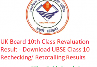 UK Board 10th Class Revaluation Result 2019 - Download UBSE Class 10 Rechecking/ Retotalling Results